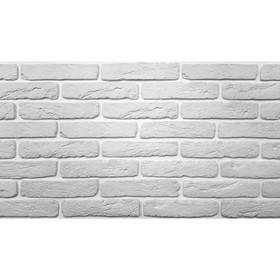 Гипсовая плитка «Рим», белая, 1 кв м