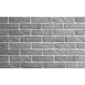 Гипсовая плитка «Штутгарт», серый, 1 кв м