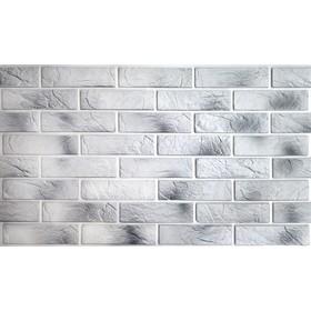 Гипсовая плитка «Штутгарт», серый акцент, 1 кв м