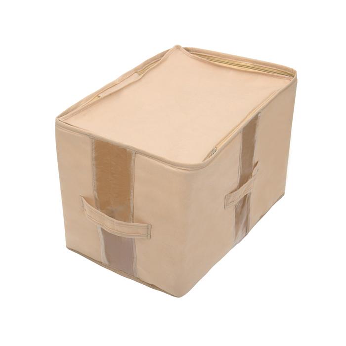 Кофр для вещей «Каир», 30х45х30 см