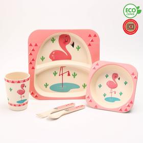 """Набор бамбуковой посуды """"Розовый фламинго"""", тарелка, миска, стакан, приборы, 5 предметов"""