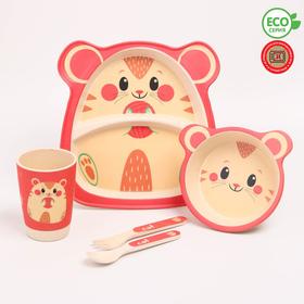 """Набор бамбуковой посуды """"Хомяк"""", тарелка, миска, стакан, приборы, 5 предметов"""