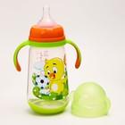Бутылочка для кормления, 360 мл., широкое горло, цвет зеленый - фото 105537586