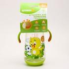 Бутылочка для кормления, 360 мл., широкое горло, цвет зеленый - фото 105537590