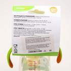 Бутылочка для кормления, 360 мл., широкое горло, цвет зеленый - фото 105537591
