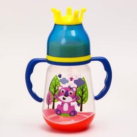 Бутылочка для кормления, 240 мл., широкое горло, цвет голубой