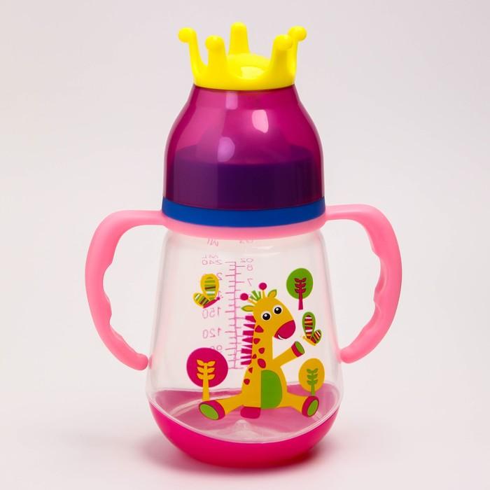 Бутылочка для кормления, 240 мл., широкое горло, цвет розовый