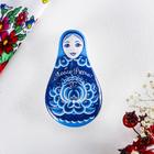 "Box ceramic ""Love Russia"", 5.1 x 8.8 cm"