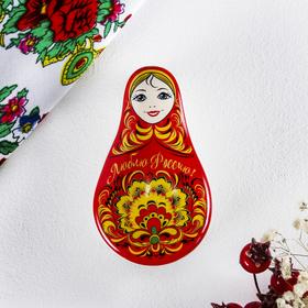 """Box ceramic """"I Love Russia"""" (patterns), 5.1 x 8.8 cm"""