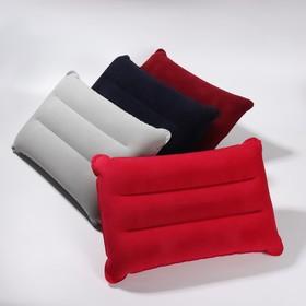 Подушка дорожная, надувная, 42 × 30 см, цвет МИКС - фото 4639269
