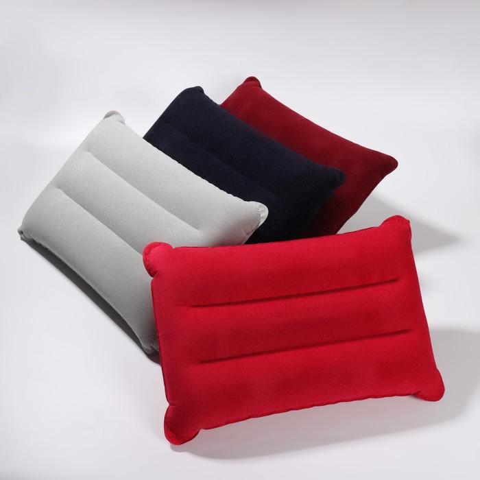 Подушка дорожная, надувная, 42 × 30 см, цвет МИКС
