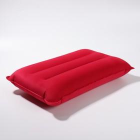 Подушка дорожная, надувная, 42 × 30 см, цвет МИКС - фото 4639270