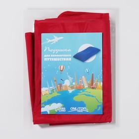 Подушка дорожная, надувная, 42 × 30 см, цвет МИКС - фото 4639272