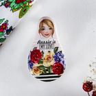 Box ceramic Russia is my love (flowers), 5.1 x 8.8 cm