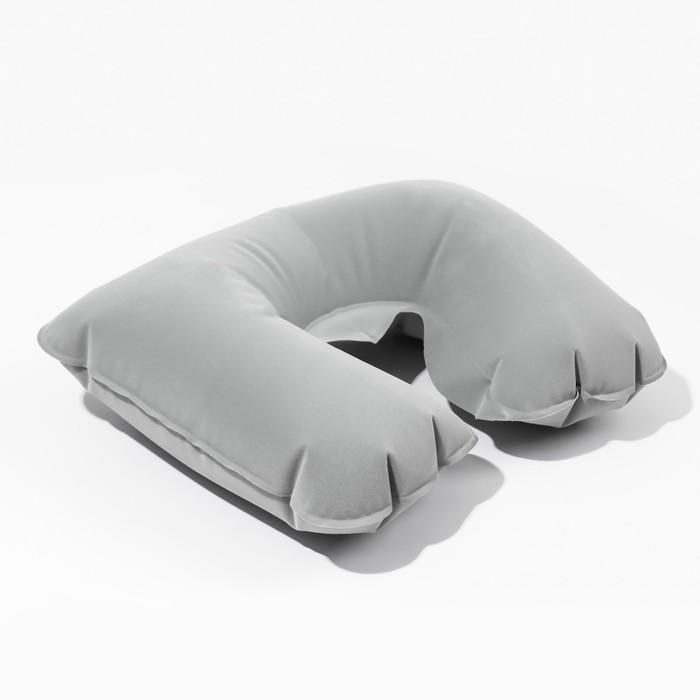 Подушка для шеи дорожная, надувная, цвет серый