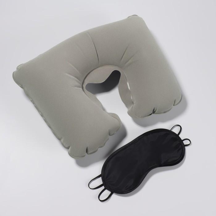 Набор путешественника: подушка для шеи, маска для сна - фото 4637958