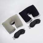 Набор путешественника: подушка для шеи, маска для сна - фото 4637960