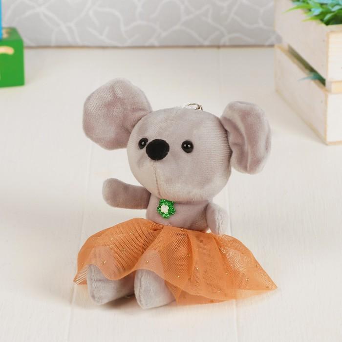 """Мягкая игрушка-брелок """"Мышка юбка в сетку"""" цвет МИКС"""