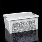 Контейнер 7,9 л Smart Box, с декором Home, цвет МИКС