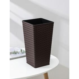 Кашпо со вставкой «Ротанг», 5,5 л (вставка 2,7 л), цвет тёмно-коричневый