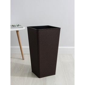 Кашпо со вставкой «Ротанг», 28 л (13 л), цвет тёмно-коричневый