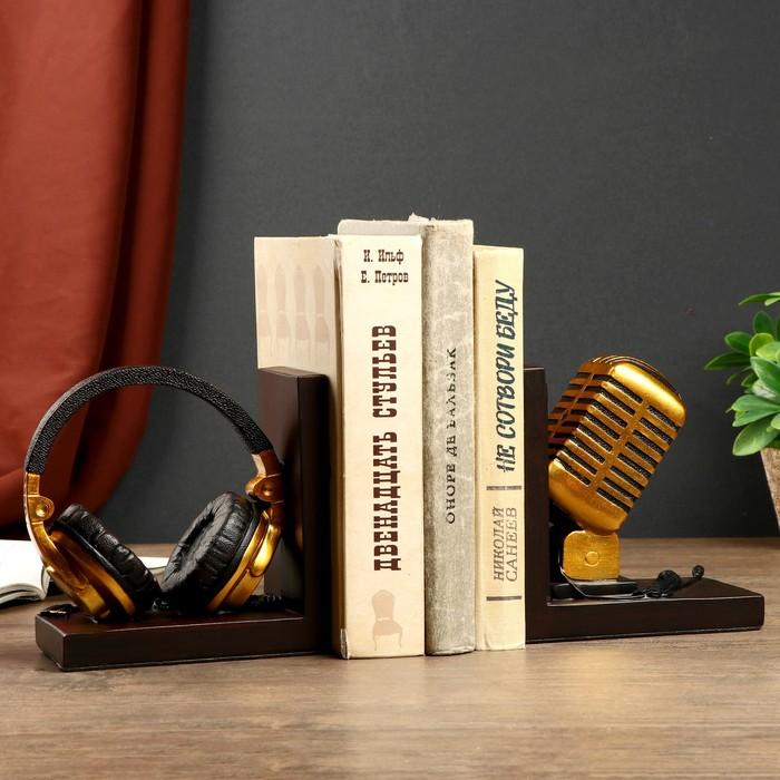"""Держатели для книг """"Наушники и микрофон"""" набор 2 штуки 14,5х28х8 см"""