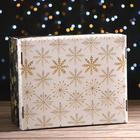 "Foldable box ""Bumps"" 31,2 x 25,6 x 16,1 cm"