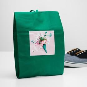 """Мешок для обуви """"Лето""""  Зеленый"""