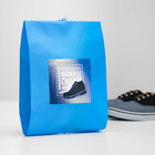 """Мешок для обуви """"Достижение целей""""  Синий"""
