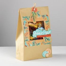 Пакет подарочный «Счастья и волшебства», набор для создания, 15.5 × 28.5 см