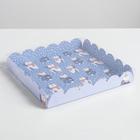 Коробка для кондитерских изделий с PVC крышкой «Белые медведи», 21 х 21 х 3 см