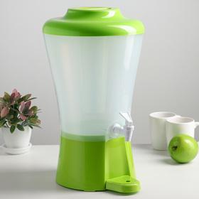 Диспенсер для напитков, 8 л, 29×25,5×44,5 см, с колбой для льда, цвет зелёный