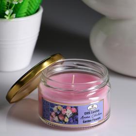 Свеча в банке 'GARDEN FLOWERS', ароматизированная, 367 г Ош
