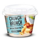 Арахисовая паста «СRUNCH-BRUNCH» Кокосовая 200г - фото 15500