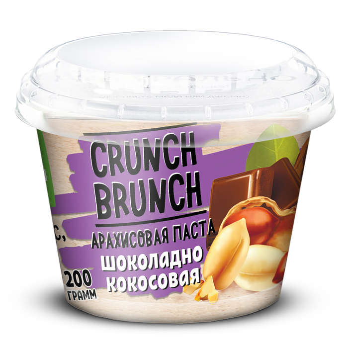 Арахисовая паста «СRUNCH-BRUNCH» Шоколадно-Кокосовая 200г - фото 15501