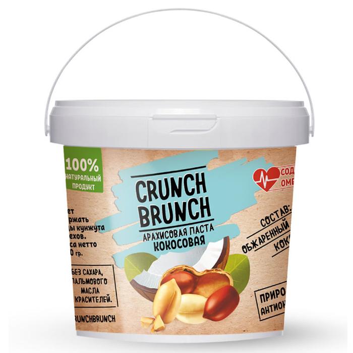 Арахисовая паста «СRUNCH-BRUNCH» Кокосовая 1000г