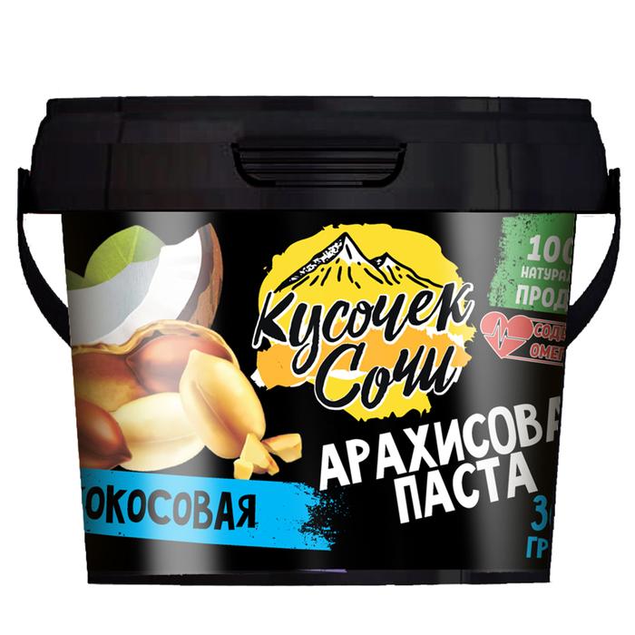 Арахисовая паста «Кусочек-Сочи» Кокосовая 300г - фото 16995