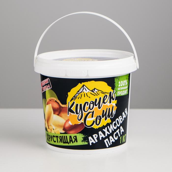 Арахисовая паста «Кусочек-Сочи» Хрустящая 1000г