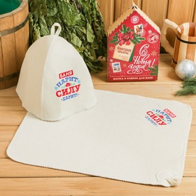 """Подарочный набор """"Новогодняя почта"""": шапка, коврик"""
