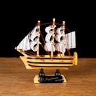 "Ship souvenir small ""three-masted"" aircraft light wood with black stripes, sail white, 3 × 10 × 10 cm"
