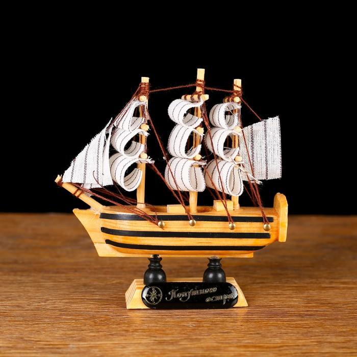 Корабль сувенирный малый «Ла Фудр», 3×10×10 см