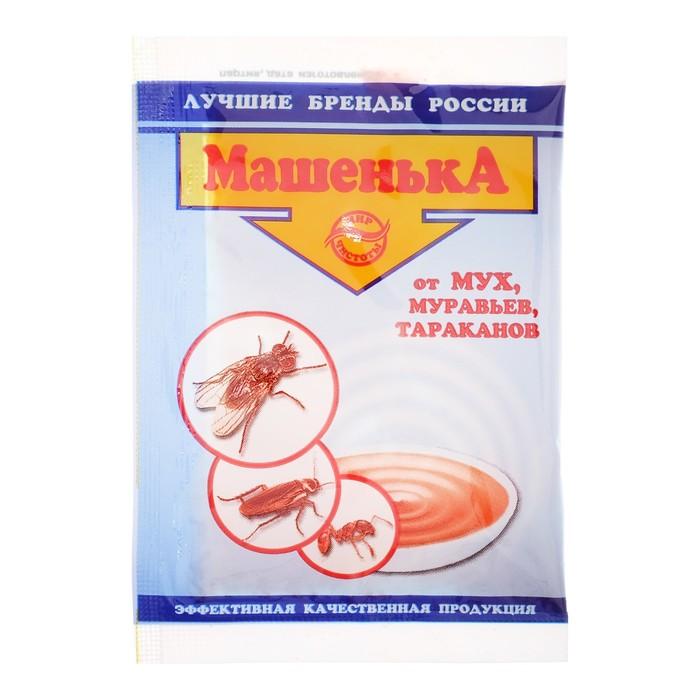 """Гранулы """"Машенька"""" для уничтожения мух, тараканов, муравьев, 10 г"""