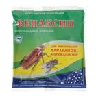 "Средство от насекомых ""Фенаксин"", 125 г - фото 4665497"