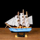 "Ship souvenir small ""three-masted"" depth blue with white stripe, sail white, 3 × 13.5 cm × 15.5 cm"