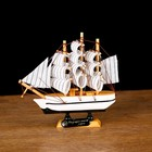 "Ship souvenir small ""three-masted"" depth white, sails white with stripes, mix, 3 × 13.5 cm × 15.5 cm"