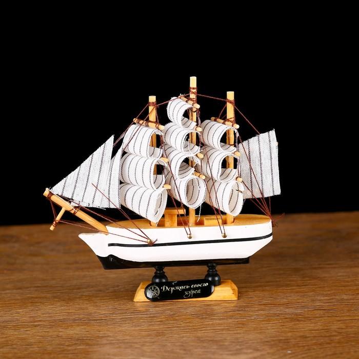 Корабль сувенирный малый «Пилигрим», микс, 3×13,5×15,5 см 5641 - фото 797588679