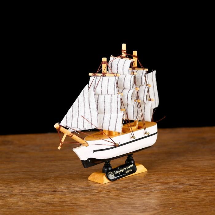 Корабль сувенирный малый «Трёхмачтовый», борта белые, паруса белые с полосами, микс, 3 × 13,5 × 15,5 см