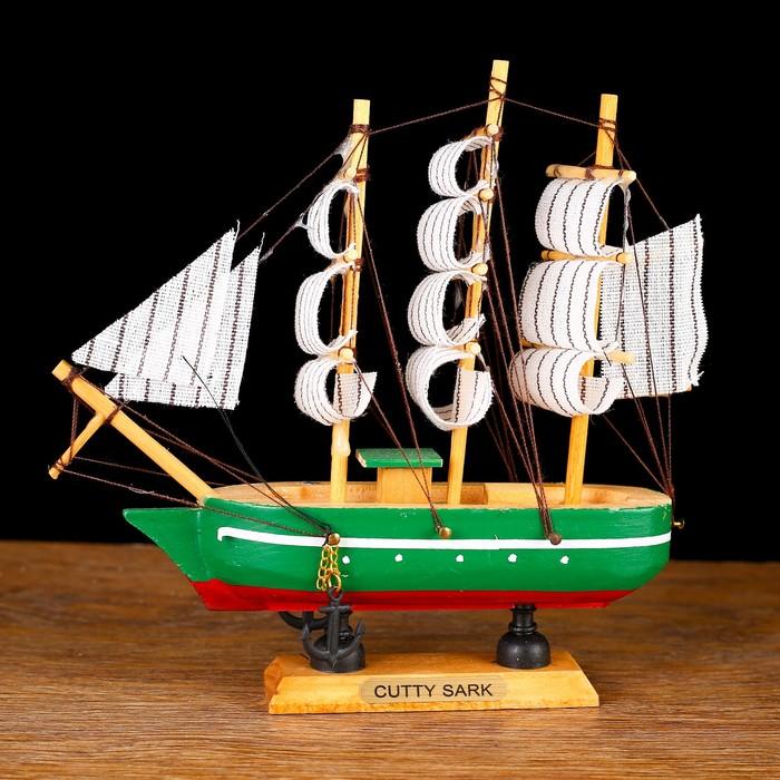 Корабль сувенирный малый «Цикада», борта зелёные с белой полосой, паруса белые, 16×4×13,5 см