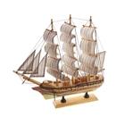 Корабль сувенирный средний «Трёхмачтовый», светлое дерево, паруса белые, 33 х 7 х 32 см