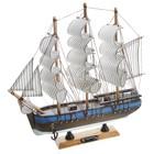 Корабль сувенирный средний «Трёхмачтовый», борта чёрные с синей полосой, паруса белые, 30 х 7 х 30 см